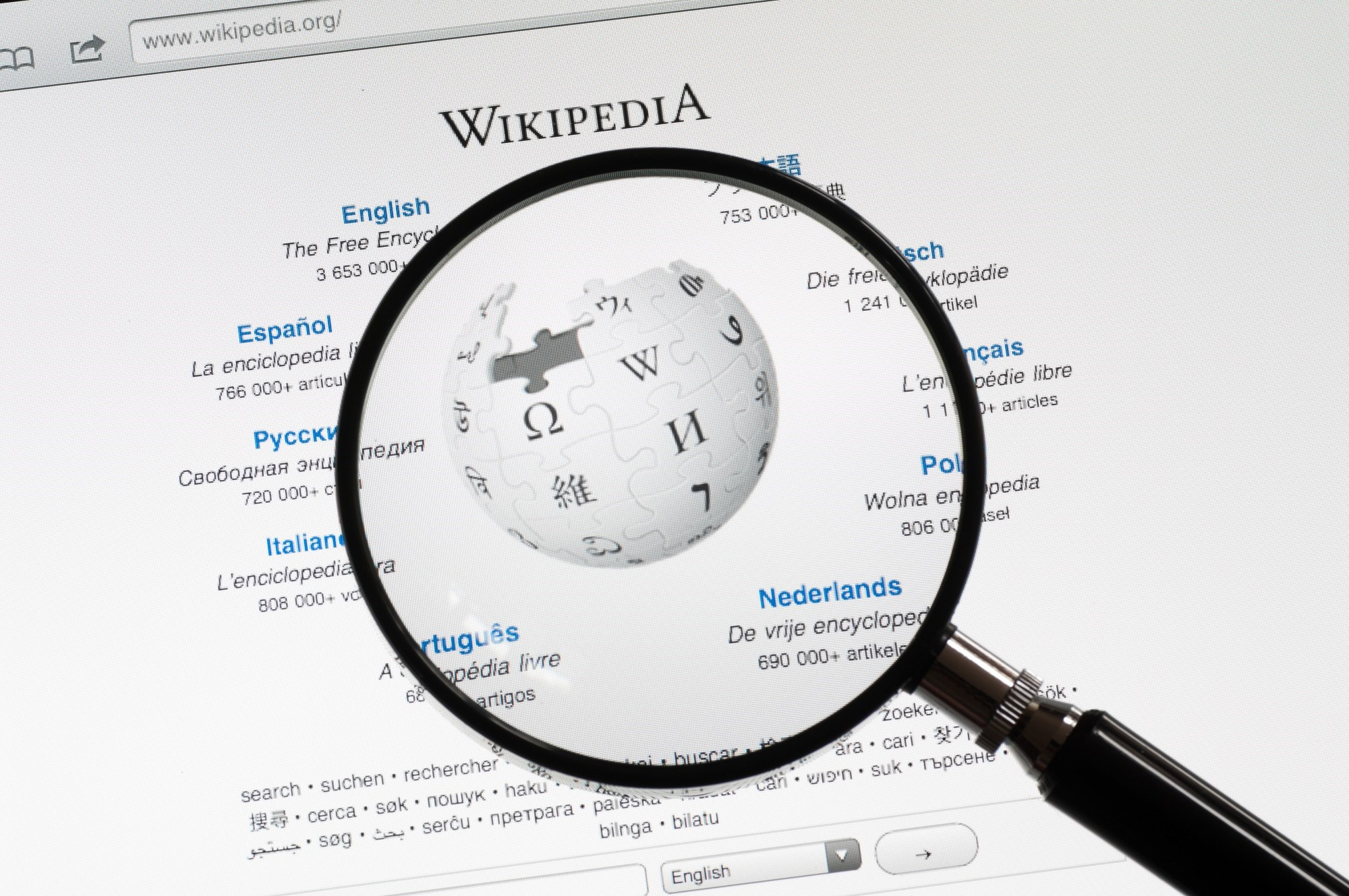 Wikipedia is frequently used as a starting point for health-focused research.